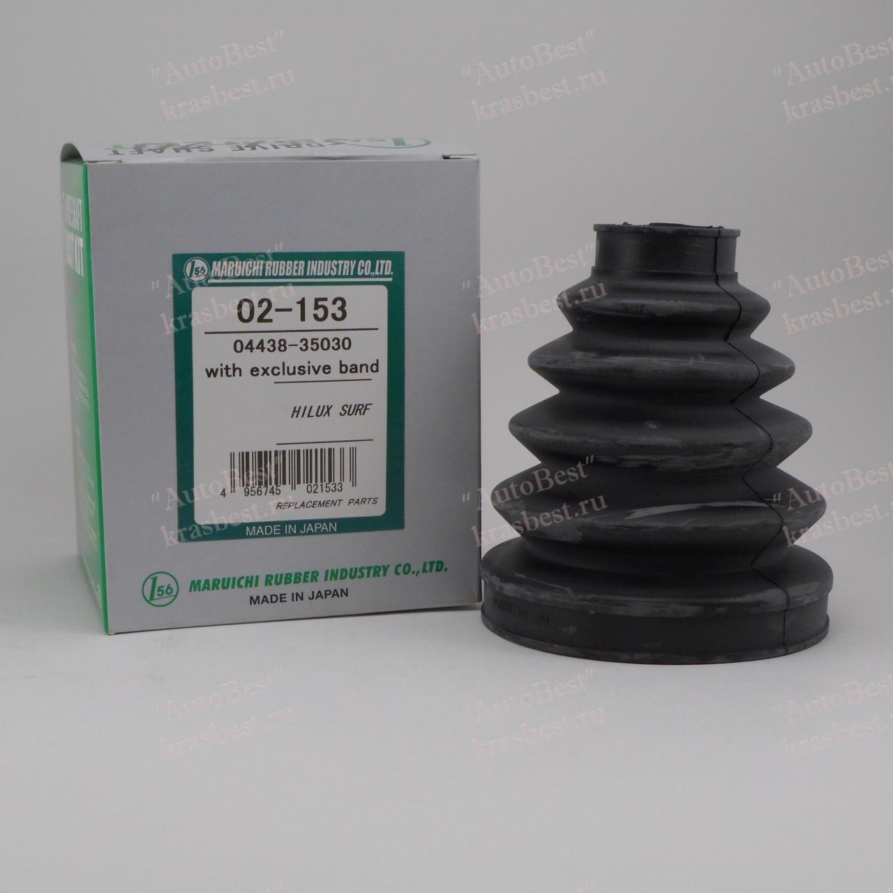 Термостат тс-80-10/01 пайка меди оборудование